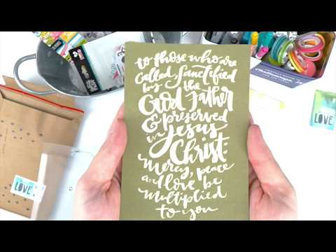 illustrated faith devo -- THIS IS LOVE -- kit unboxing