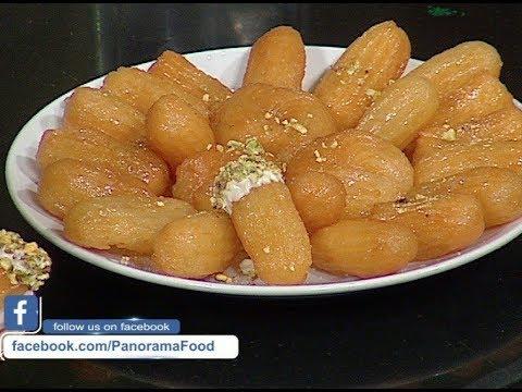 طريقه عمل بلح شام بالفانيليا وبالشوكولاته من الشيف محمد حامد فى المطعم