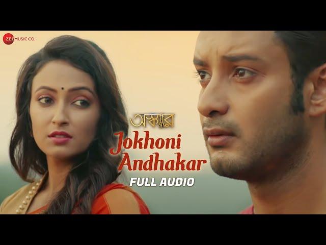 Jokhoni Andhakar - Full Audio   Oskar   Raj Barman   Shaheb   Priyanshu   Aparajita
