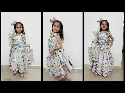 Newspaper fancy dress Competition Ideas For 2020 ll Best out of Waste ll Newspaper Craft
