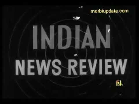 Morbi flood in 11/08/1979 original video