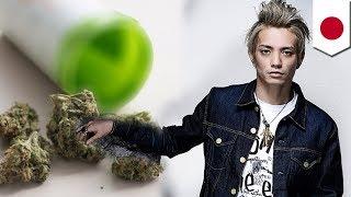 【再現CG】元「KAT-TUN」田中聖容疑者、大麻所持で逮捕 thumbnail