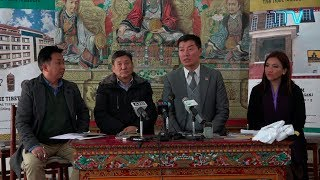 Press Conference of New Tibet Museum