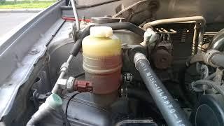 Изменение уровня жидкости в бачке ГУР лансер 9