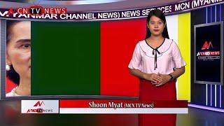 MCN MYANMAR LOCAL NEWS BULLETIN (16 JAN 2020)