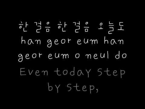 Kim SooHyun - Dreaming (Dream High OST) Hangul + Romanization + English Lyrics