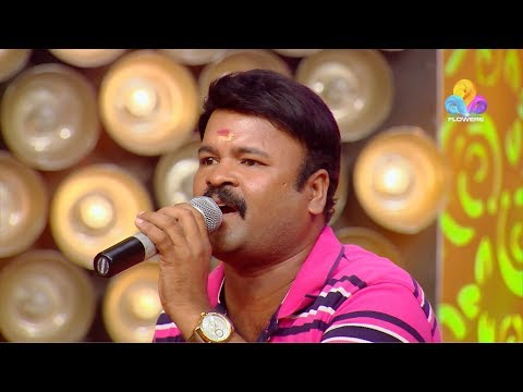 Comedy Utsavam │Flowers│Ep# 83
