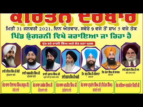 Live-Now-Gurmat-Kirtan-Samagam-From-Hoshiarpur-Punjab-31-Jan-2021
