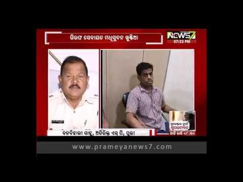 Attack on media person during Niladri Bije : PRIME TIME ODISHA (25.07.2016)