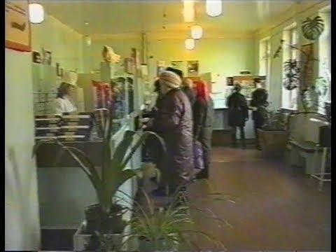 19 марта 2002 года. В Рассказово назрела проблема контрафактных таблеток