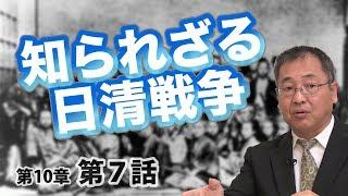 今回は山県有朋と大隈重信のお葬式の話や電気お化けの話、日清戦争の主な死因は?盛りだくさんの回となっております。ぜひご覧ください。