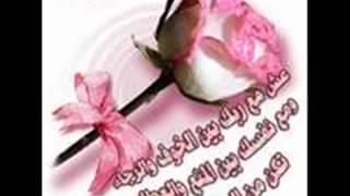 ad3iya lmonajat