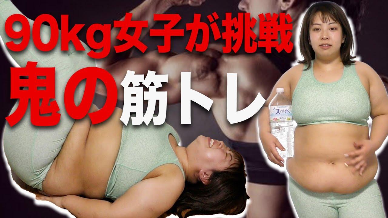 体重 餅田 コシヒカリ 餅田コシヒカリの現在(2021年)の体重は?今後痩せる予定はなし?