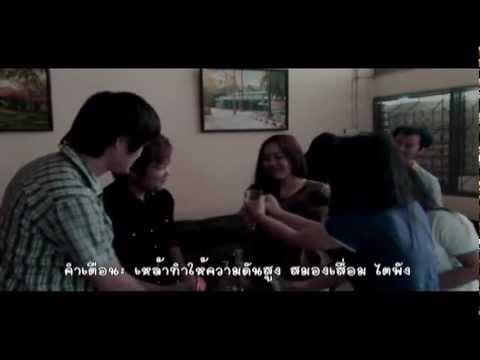 หนังสั้น วิกฤตครอบครัวไทย
