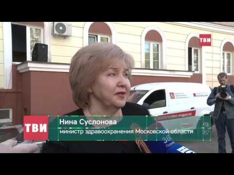 Государственную аптеку открыли Дедовске