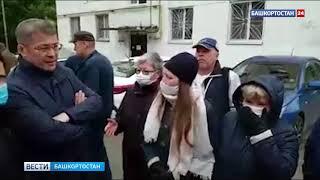 Радий Хабиров остановил строительство высотки на улице Руставели в Уфе