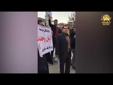 TEHRAN, Iran, Feb. 21, 2018. Protest gatherings of educators & depositors of financial institutions