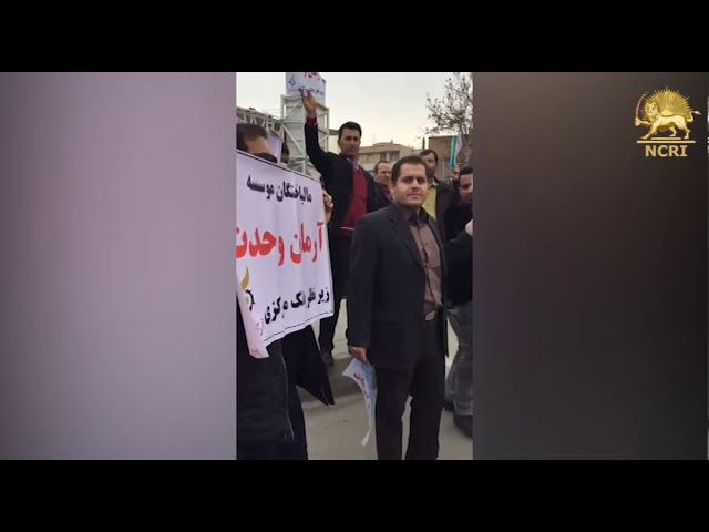 TEHRAN, Iran, Feb. 21, 2018. Protest gatherings of educators & depositors of financial institutions
