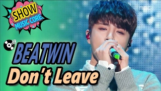[HOT] BEATWIN - Don't Leave, 비트윈 - 떠나지 말아요 Show Music core 20170211