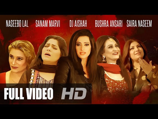 URAAN-E-ISHQ  Naseebo Lal, Bushra Ansari, Sanam Marvi, Saira Naseem  DJ Aishah  Legends Tribute 2017