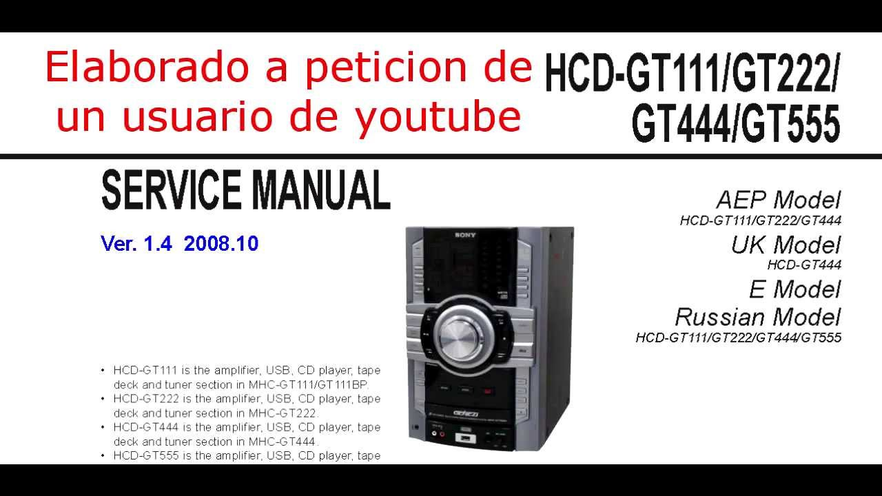 GUIA PARA DESARMAR UN HCDGT555  DISASSEMBLY GT555  YouTube