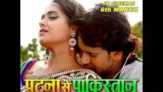 Bhojpuri Film Patna Se Pakistan Promo | फिल्म पटना से पाकिस्तान
