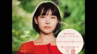 夢で逢えたら(麻生久美子ver) 麻生久美子 検索動画 20