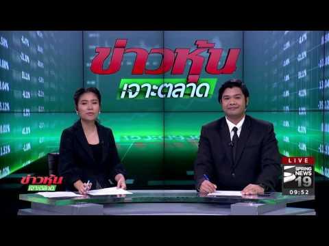 ย้อนหลัง ข่าวหุ้นเจาะตลาด 13/01/60 B3