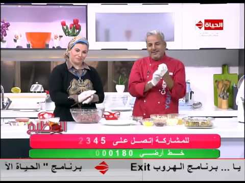 برنامج المطبخ - كفتة بصوص الزبادي