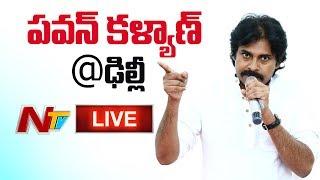 Pawan Kalyan LIVE | Pawan Kalyan Speech Live From Delhi | NTV Live
