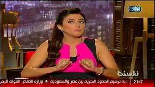 #نفسنة| سر تسمية الفنانة وفاء صادق ب