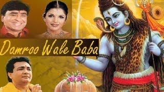 Damroo Wale Baba [Full Song] I Damroo Wale Baba