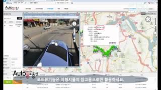 소램s위치추적기 컴퓨터로 위치추적하는 방법(오토정보통신…