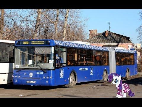 операция автобус