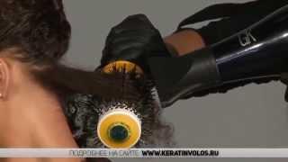 Видео о том как делать кератин. Технология кератинового выпрямления от Global Keratin(, 2015-02-16T17:16:32.000Z)