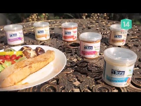 ธุรกิจผลปรุงรสอาหารคลีน Nize Seasonings - วันที่ 22 Apr 2018