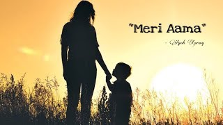free mp3 songs download - Meri aama mp3 - Free youtube