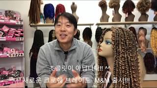 11월첫주 VA출장소식 및 신!!제품소개