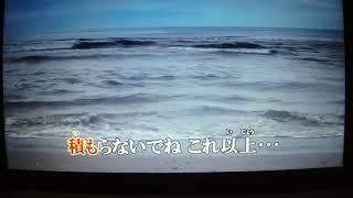 【新曲】三陸海岸 ★新川めぐみ 5/15日発売 Cover?ai