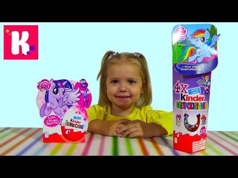 Май Литл Пони Киндер сюрприз  распаковка игрушек