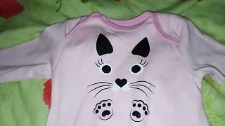 Трикотажная одежда для новорожденной девочки от ТМ