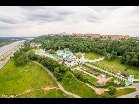 Вознесенский Печерский мужской монастырь. г. Нижний Новгород