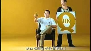 和興活絡油 2006 First Wood Lock Oil product with Q-mark certificate