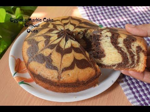 कढ़ाई में बनाये एग्गलेस मार्बल केक - Eggless Marble Cake Recipe Without Oven |Recipeana