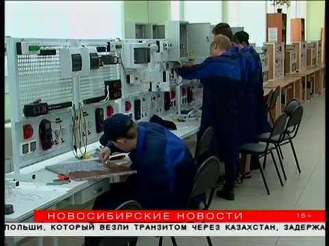 37 лучших предприятий и организаций города стали победителями «Новосибирской марки»