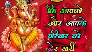 Aaj nahi Aya to itna gussa kal koi aur le gaya too Comedy By Group Of Golu Tinku & Chandan