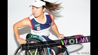 Yui Kamiji(Japan/Wheelchair Tennis)「WHO I AM」Paralympic Documentary Series [WOWOW]