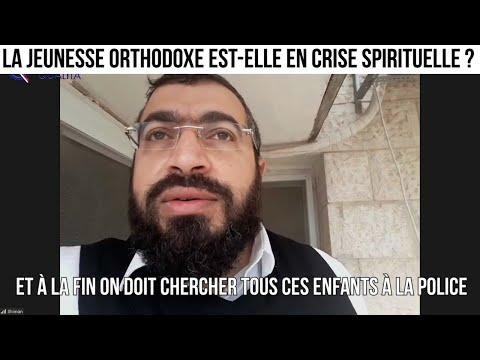 La jeunesse orthodoxe est-elle en crise spirituelle ? - En marge de l'actualité du 28.01