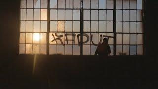 Converse CONS  - Graffiti Artist Kaput(, 2014-10-28T14:38:07.000Z)