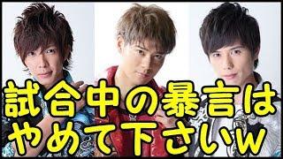 田村侑久VS勇翔の早押しクイズ対決w